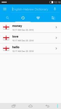 English<->Hebrew Dictionary apk screenshot