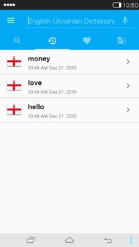 English<->Ukrainian Dictionary apk screenshot