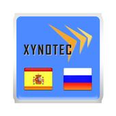 Spanish<->Russian Dictionary icon