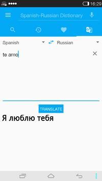 Spanish<->Russian Dictionary apk screenshot