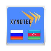 Russian-Azerbaijani Dictionary icon