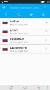 Russian-Azerbaijani Dictionary apk screenshot