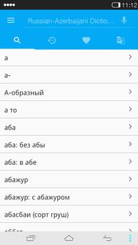 Russian-Azerbaijani Dictionary poster