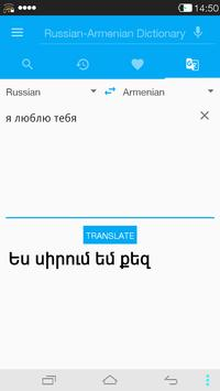 Russian<->Armenian Dictionary apk screenshot