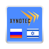 Russian<->Hebrew Dictionary icon