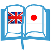 Japanese Dictionary icon