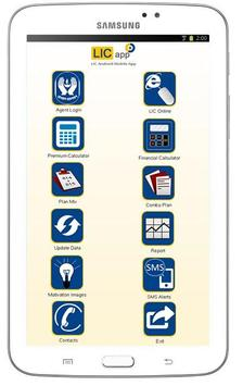 LIC Agent Software | INDIA poster