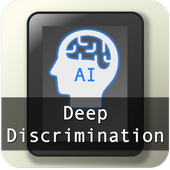 Deep Discrimination icon