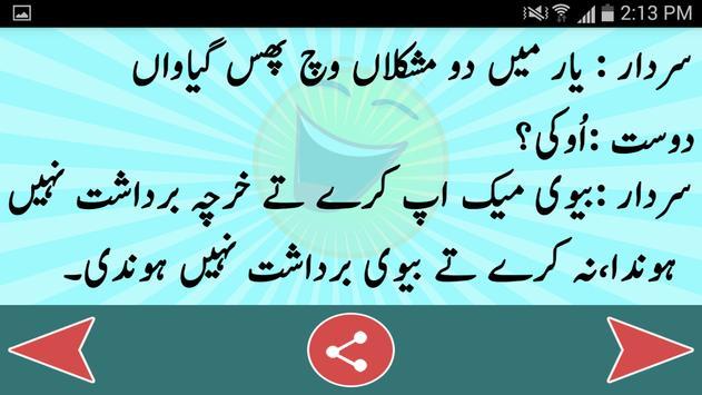 Funny Sikh Jokes apk screenshot