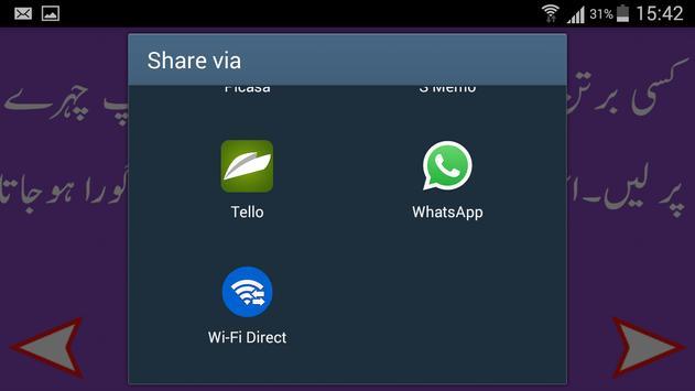 Rang Gora Karne Ke Tareekay apk screenshot