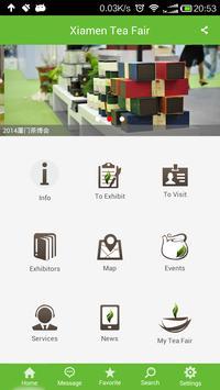 Xiamen Tea Fair poster