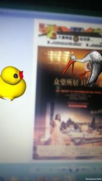 纸幕微电影 apk screenshot