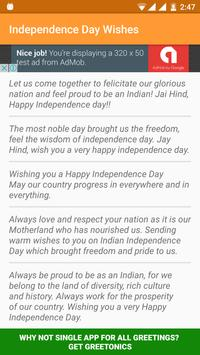 Independence Day Wishes India apk screenshot