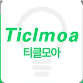 티클모아 icon