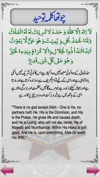 Islamic six Kalimas apk screenshot