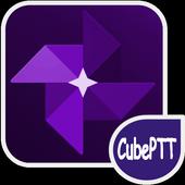 큐브피티티 - CubePTT 워키토키 icon