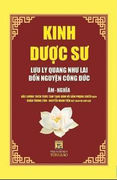Kinh Dược Sư poster