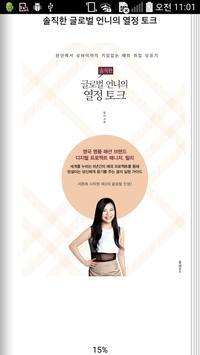 리딩락 단국대학교 poster