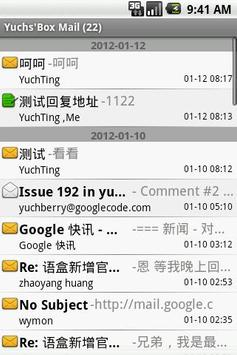 YuchBox Email apk screenshot