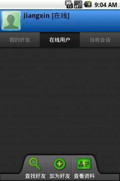 FaceTalk(Beta) apk screenshot