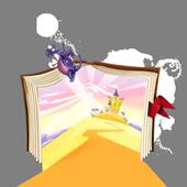 Сказки о сказке icon