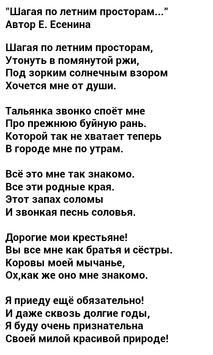 Пародии на стихотворения poster