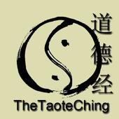 TaoteChing Chinese & English icon