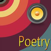 Poetry Audio Books icon