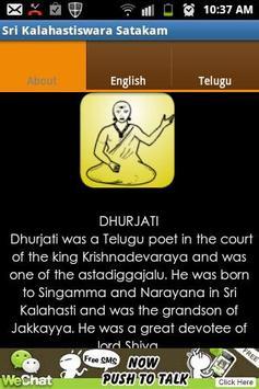 SriKalahastiswara Satakam apk screenshot
