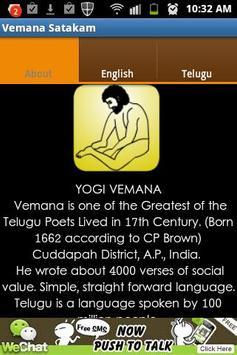Vemana Satakam poster