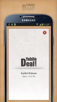 Yabila Deal apk screenshot