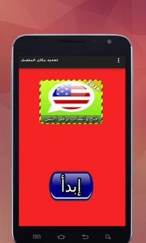 فتح واتساب برقم اجنبي joke poster