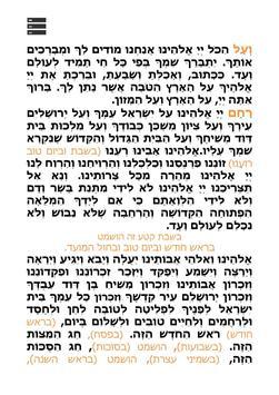 Bencher Version Ari. poster