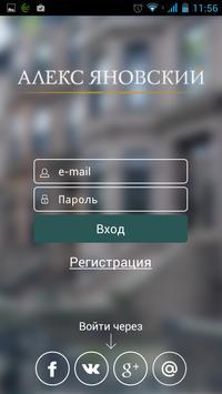 Достигатор poster