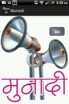 Munadi poster