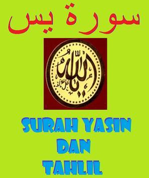 Yasin Dan Tahlil Lengkap poster