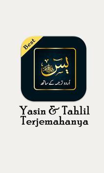 Surat Yaasin & Tahlil (Latin) poster