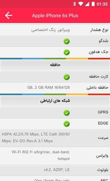 Mobank apk screenshot