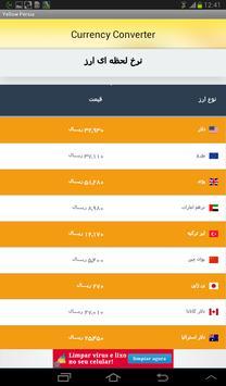Yellow Persia apk screenshot