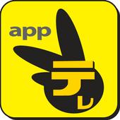 appTelGuide icon