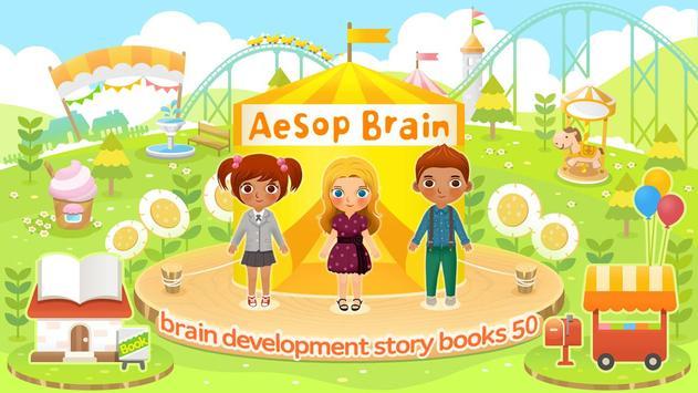 Aesop Brain 50 poster