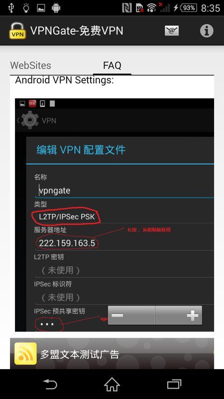 X vpn apk latest