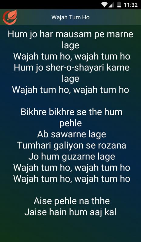 download english songs lyrics   toast nuances