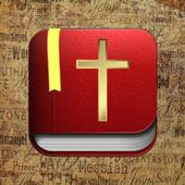 YLT Bible Offline icon