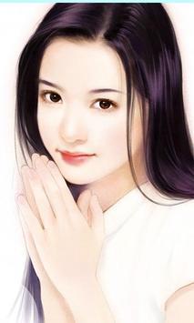 蔡小雀言情小說集 poster
