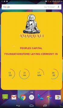 AMARAVATHI poster