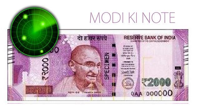 Modi Key Note apk screenshot
