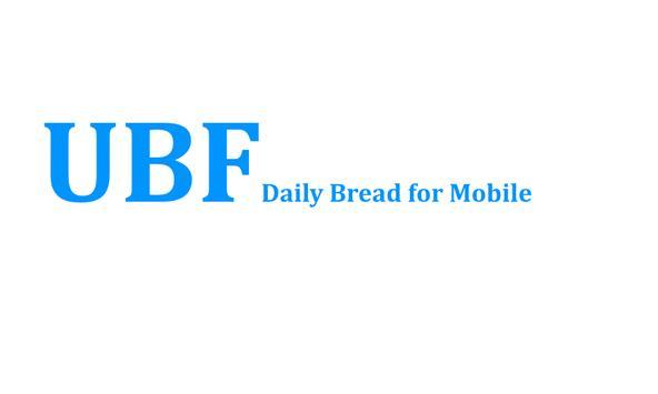 Daily bread for UBF apk screenshot