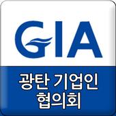 광탄기업인협의회 icon