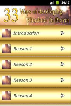 33 ways of  khushoo in salah apk screenshot